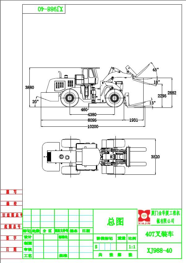 l3000驾驶室电路图